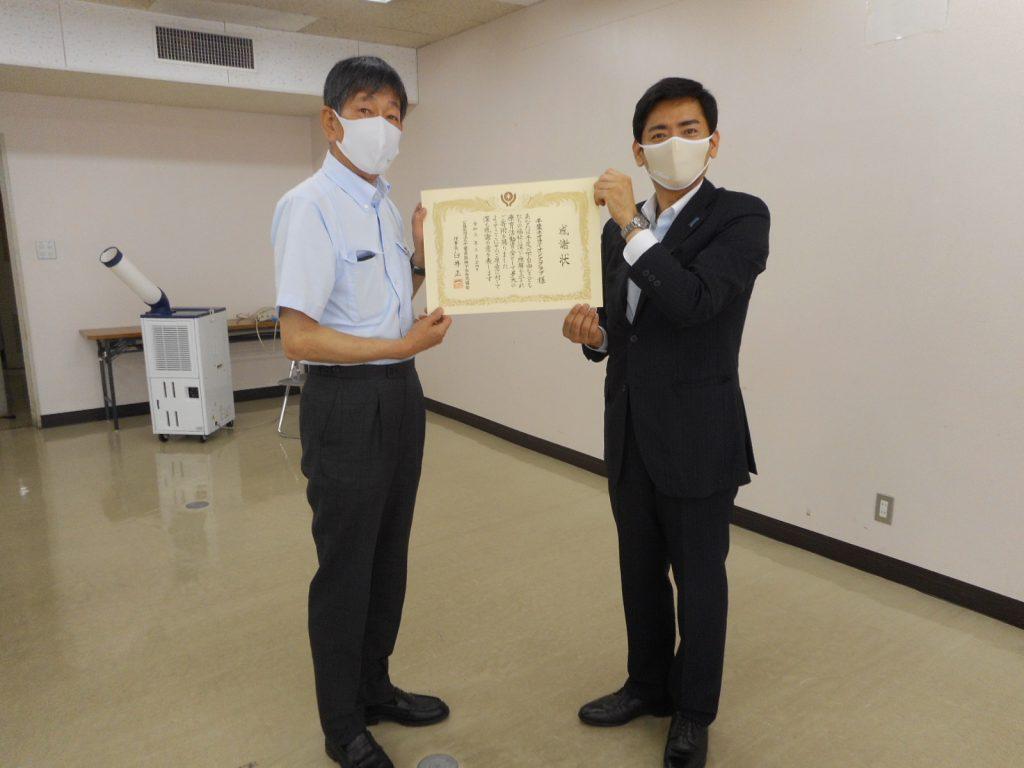 令和3年6月10日(木)千葉ネオライオンズクラブ様 感謝状贈呈